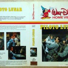 Cine: CARATULA ORIGINAL - A4 - PILOTO LUNAR - WALT DISNEY. Lote 62101188