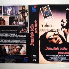 Cine: CARATULA ORIGINAL -A4- DEMASIADO BELLAS PARA MORIR - GIALLO - FLORENCE GUERIN - TERROR. Lote 64065571