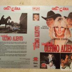 Cine: CARATULA ORIGINAL -A4- HASTA EL ULTIMO ALIENTO - WESTERN - LINDA EVANS - CHUCK CONNORS. Lote 64737471
