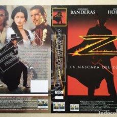 Cine: CARATULA ORIGINAL -A4- LA MASCARA DEL ZORRO - ZORRO - ANTONIO BANDERAS. Lote 67703877