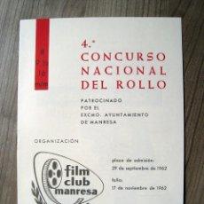 Cine: PROGRAMA FOLLETO 4 CONCURSO NACIONAL DEL ROLLO, FILM CLUB MANRESA 1962 - CINE. Lote 68394113