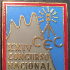 Cine: PLACA XXIV CONCURSO NACIONAL DE CINEMA AMATEUR 1961. Lote 83395868