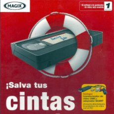 Cine: SOFTWARE DE GRABACION DE VIDEO (MAGIX).TODOS LOS FORMATOS DE VIDEO (VHS,BETAMAX,VIDEO 8, ETC) A DVD. Lote 83926256