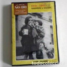 Cine: VENCEDORES Y VENCIDOS - LOS AÑOS DEL NODO 1939 1940 - DVD PRECINTADO DOCUMENTAL - HISTORIA DE ESPAÑA. Lote 86299236