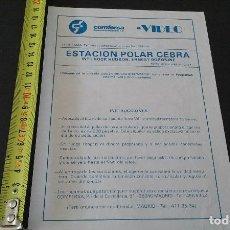 Cine: PROGRAMA PROYECCIÓN EN EL TALGO. Lote 87265316
