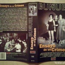 Cinema: CARATULA ORIGINAL -A4- ENSAYO DE UN CRIMEN - ARCHIVO - LUIS BUÑUEL. Lote 93724635