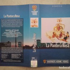 Cinema: CARATULA ORIGINAL -A4- LA PANTERA ROSA - ARCHIVO PETER SELLERS . Lote 95171183