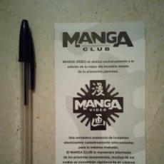 Cine: FLYER ORIGINAL - MANGA CLUB - ANIME MANGA - BLANCO Y NEGRO. Lote 98660671