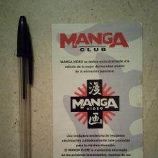 Cine: FLYER ORIGINAL - MANGA CLUB - ANIME MANGA - EDICION COLOR ROJO. Lote 98660679
