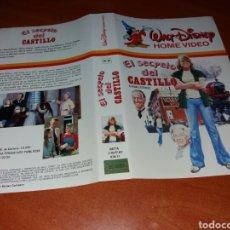 Cinema: CARATULA VHS- EL SECRETO DEL CASTILLO- WALT DISNEY. Lote 98895799