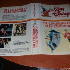 Cinema: CARATULA VHS- MI CEREBRO ES ELECTRONICO- WALT DISNEY. Lote 99104756