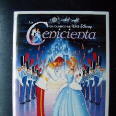 Cine: LAMINA TIPO POSTER LA CENICIENTA, DISNEY, WALT DISNEY - 30 X 21 CM.. Lote 99150087