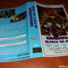 Cinema: CARATULA VHS- KRAKATOA AL ESTE DE JAVA. Lote 99765095