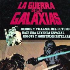 Cinema: LA GUERRA DE LAS GALAXIAS - HEROES Y VILLANOS DEL FUTUTO - EDICIONES ACTUALES 1977 - VER DESCRIPC.. Lote 102067603