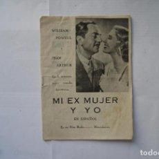 Cine: CURIOSO PROGRAMA DEL KIOSKO ALFONSO AÑO 1937/38 LISTA DE PELICULAS S137. Lote 102375975