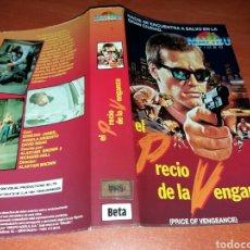 Cinema: CARATULA VHS- EL PRECIO DE LA VENGANZA. Lote 103110896