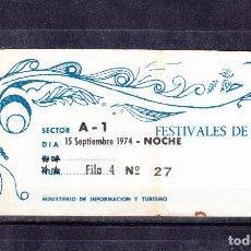 Cine: ,,,ENTRADA FESTIVALES ESPAÑA, SEVILLA 15/9/1974. Lote 103313447