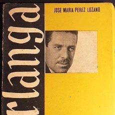 Cinéma: BERLANGA (PÉREZ LOZANO). 1958. (BIOGRAFÍA. FILMOGRAFÍA. CINE ESPAÑOL). Lote 104110859