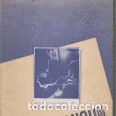 Cine: MARCEL HANOUN , FILMOTECA NACIONAL DE ESPAÑA 1977 . Lote 104391743