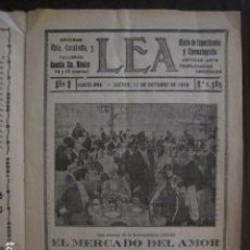 Cine: LEA - REVISTA CINEMATOGRAFIA - AÑO 1928 - VARIOS PROGRAMAS -VARIAS HOJAS -VER FOTOS- (C- 4060). Lote 104396095