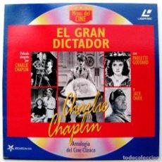 Cine: EL GRAN DICTADOR - CHARLES CHAPLIN - LASER DISC - ANTOLOGÍA DEL CINE CLÁSICO BPY. Lote 105356851