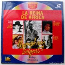 Cine: LA REINA DE ÁFRICA - HUMPHREY BOGART / JOHN HUSTON - LASER DISC - ANTOLOGÍA DEL CINE CLÁSICO BPY. Lote 105357383