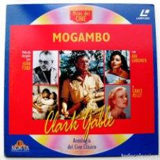 Cine: MOGAMBO - CLARK GABLE / AVA GARDNER / GRACE KELLY - LASER DISC - ANTOLOGÍA DEL CINE CLÁSICO BPY. Lote 105357507