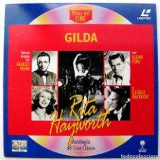 Cine: GILDA - RITA HAYWORTH / CHARLES VIDOR - LASER DISC - ANTOLOGÍA DEL CINE CLÁSICO BPY. Lote 105358495