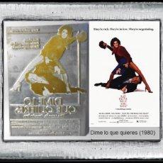 Cine: PLANCHA METÁLICA USADA PARA IMPRIMIR FOLLETOS DE CARATULAS DEL FILM : DIME LO QUE QUIERES (1980) - F. Lote 112715344