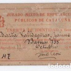 Cine: (ALB-TC-27) TARJETA DE IDENTIDAD JURADO MIXTO DE ESPECTACULOS PUBLICOS CATALUÑA OPERADORES DE CINE . Lote 121086479