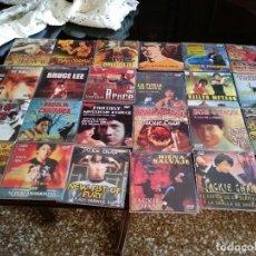 Cine: COLECCION 23 DVDS DEL PERIODICO MARCA DE ARTES MARCIALES BRUCE LEE, BRANDON LEE, JACKIE CHAN. Lote 125361891