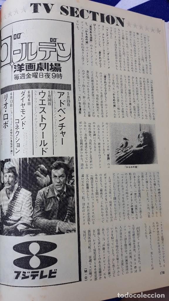 Cine: CLIPPING japan LOS ROBINSON DEL ESPACIO TONY CURTIS CHARLES BRONSON - Foto 2 - 127976543