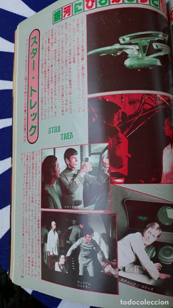CLIPPING JAPAN STAR TREK PAUL NEWMAN JACQUELINE BISSET CLINT EASTWOOD (Cine - Varios)
