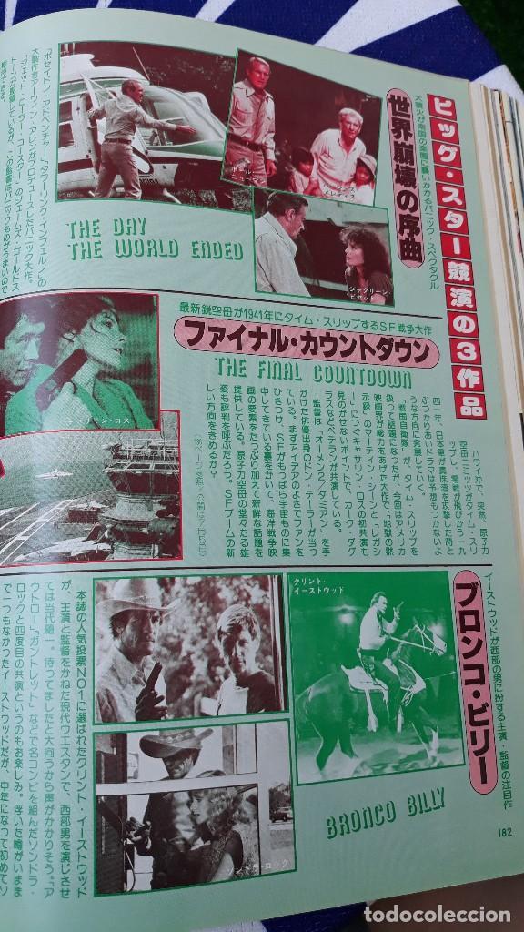 Cine: CLIPPING japan STAR TREK PAUL NEWMAN JACQUELINE BISSET CLINT EASTWOOD - Foto 2 - 127976759