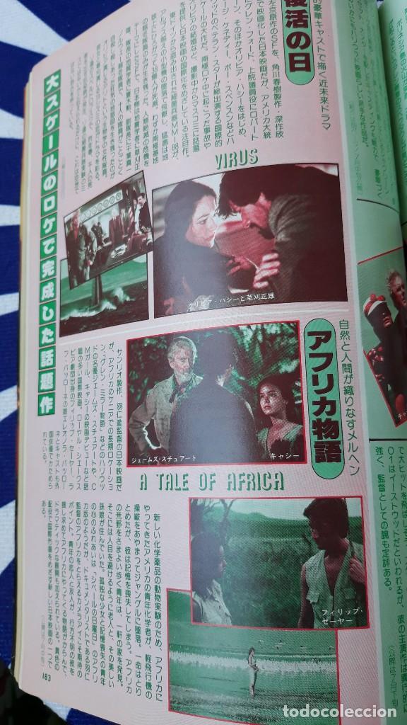 CLIPPING JAPAN VIRUS OLIVIA HUSSEY BROOKE SHIELDS (Cine - Varios)