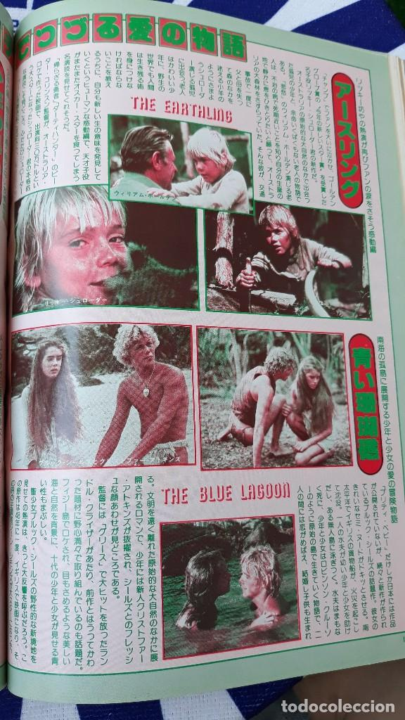 Cine: CLIPPING japan virus olivia hussey BROOKE SHIELDS - Foto 2 - 127976855