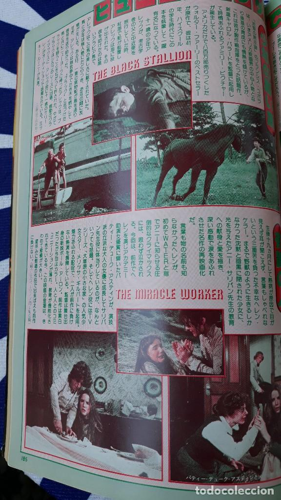 CLIPPING JAPAN MELISSA GILBERT YAMATO MARCO BLANCANIEVES (Cine - Varios)