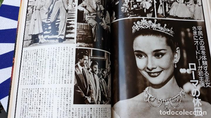 CLIPPING JAPAN AUDREY HEPBURN GREGORY PECK (Cine - Varios)