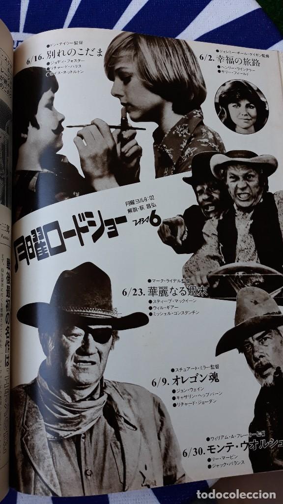 CLIPPING JAPAN JOHN WAYNE JODIE FOSTER SALLY FIELD (Cine - Varios)