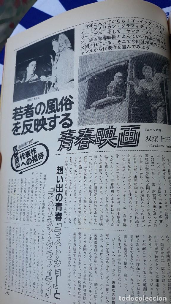 CLIPPING JAPAN JAMES DEAN (Cine - Varios)
