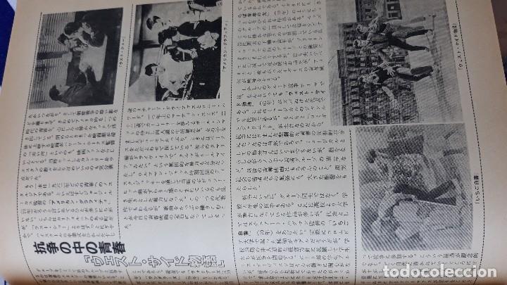 Cine: CLIPPING JAPAN JAMES DEAN - Foto 2 - 127977115