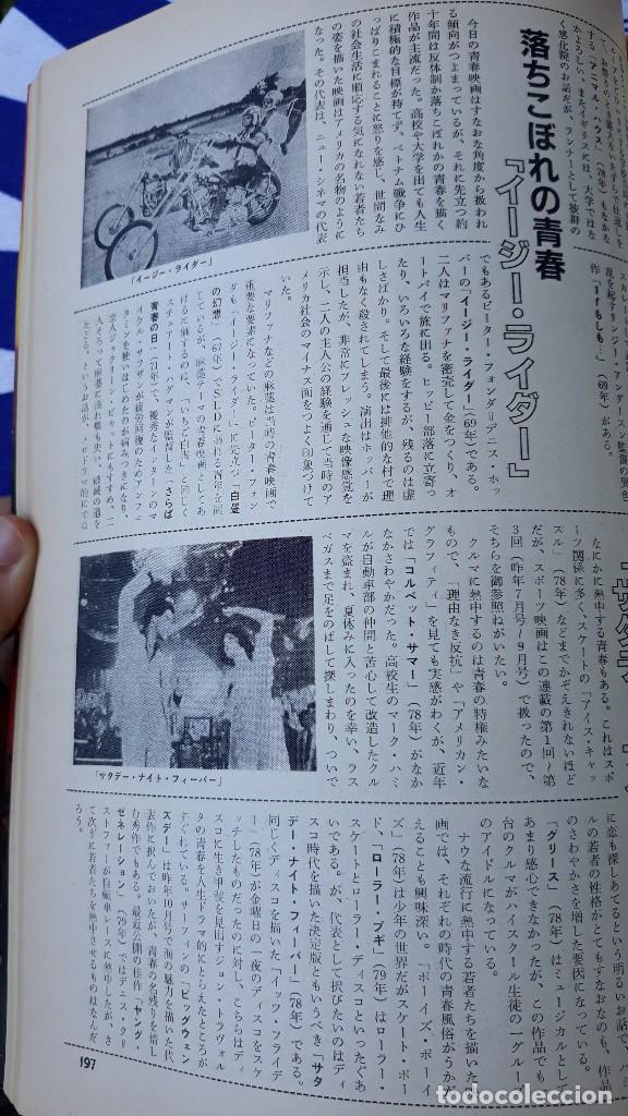 CLIPPING JAPAN JOHN TRAVOLTA MICHAEL DOUGLAS (Cine - Varios)