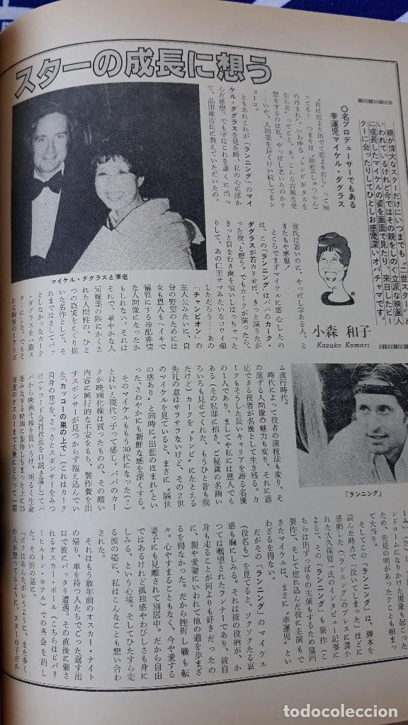 CLIPPING JAPAN MICHAEL DOUGLAS (Cine - Varios)