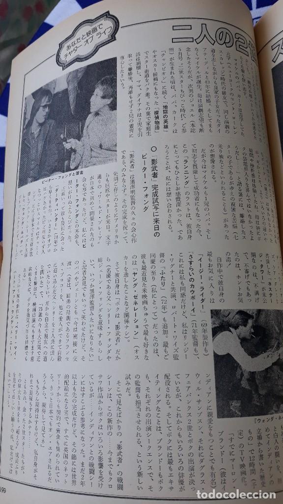 Cine: CLIPPING JAPAN MICHAEL DOUGLAS - Foto 2 - 127977203