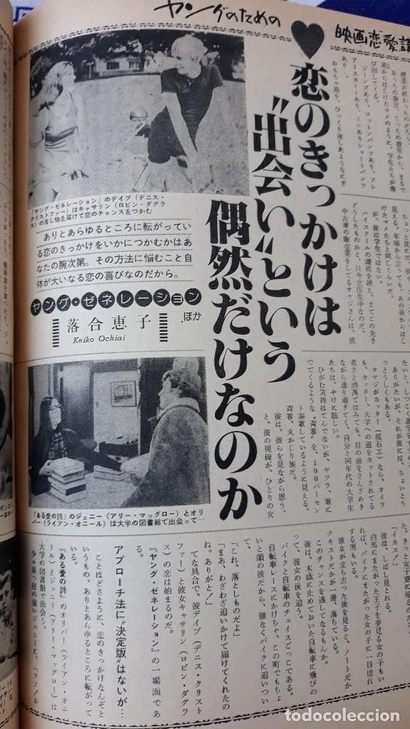 CLIPPING JAPAN ALI MACGRAW RYAN ONEAL ROBIN DOUGLAS (Cine - Varios)