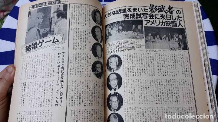 CLIPPING JAPAN WILLIAM WYLER FRANCIS FORD COPPOLA ROBERT WAGNER (Cine - Varios)