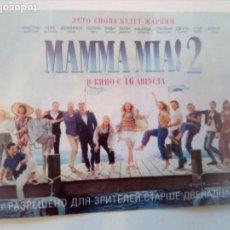 Cine: FOLLETO MAMMA MIA (EN RUSO). Lote 132746898