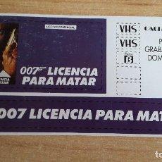 Cine: PEGATINA CINE PELICULA -- JAMES BOND 007 -- LICENCIA PARA MATAR. Lote 139022498
