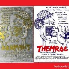 Cine: PLANCHA METÁLICA USADA PARA IMPRIMIR FOLLETOS DE CARATULAS DEL FILM : THEMROC EL CAVERNÍCOLA URBANO. Lote 112847503