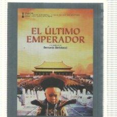 Cine: DVD PELICULA (EL PAIS): EL ULTIMO EMPERADOR. UNA PELICULA DE BERNARDO BERTOLUCCI. Lote 140301274